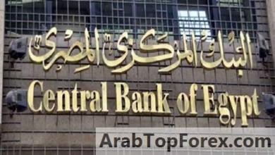 """Photo of المركزي المصري والنقد العربي يبحثان إلحاق البنوك بمنصة """"بنى"""" الخليجية"""