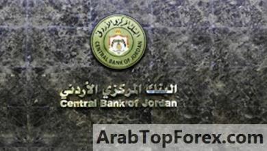 Photo of ارتفاع الدين الأردني 4.6% في 4 أشهر