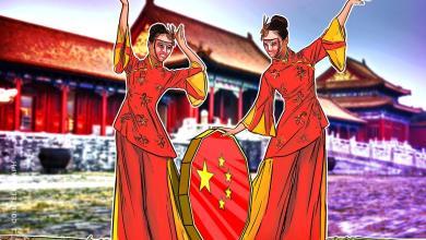 صورة تقول البنوك الصينية إنها لن تجمد حسابات العملات المشفرة القانونية