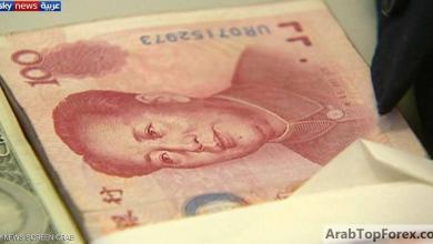 """صورة الدولار يتراجع مع تصدر اليوان الصيني """"معاملات المخاطرة"""""""