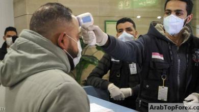 """صورة """"نوّرت بلدك"""".. خطة مصرية لمساعدة العائدين من متضرري كورونا"""