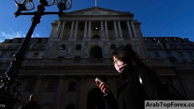 صورة الاقتصاد البريطاني يشهد أكبر تراجع في 40 عاما