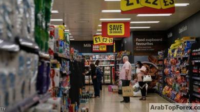 صورة اقتصاد بريطانيا يبدأ التعافي بعد تراجع قياسي