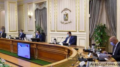 صورة الاقتصاد المصري يحقق نموا في 2020 رغم تداعيات جائحة كورونا