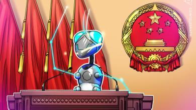 Photo of المحاكم الصينية تستخدم بلوكتشين للختم الإلكتروني للممتلكات