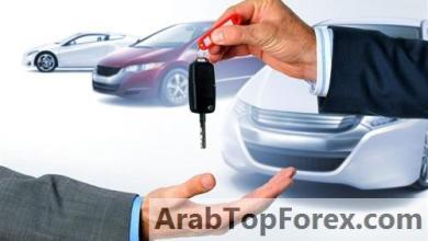 Photo of بدون مقدم وبدون حظر بيع.. تعرف على مزايا قرض السيارة من البنك التجاري الدولي CIB