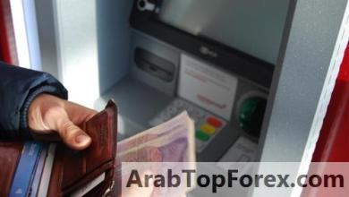 صورة حاول سحب 100 فحصل على 200.. ماكينة ATM تتعامل بسخاء مع عملائها