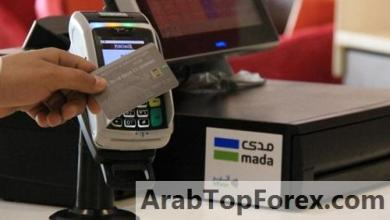 صورة توقيع شراكة بين المدفوعات السعودية وشركة ديسكفر العالمية