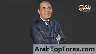 """صورة """"بنك القاهرة"""" راعيًا لمبادرة """"دراجتك… صحتك"""" بالتعاون مع وزارة الشباب والرياضة"""