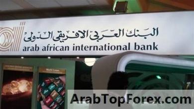 صورة شريف علوي يتحدث عن خطط العربي الإفريقي لتفادي أزمة كورونا ودعم الاقتصاد المصري