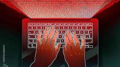 صورة الجرائم الإلكترونية الروسية ترتفع بنسبة ٢٥ ضعفًا خلال ٥ سنوات
