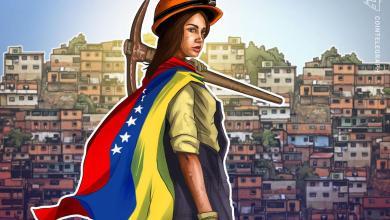 صورة فنزويلا تحظر تعدين العملات المشفرة من منازل الإسكان العام