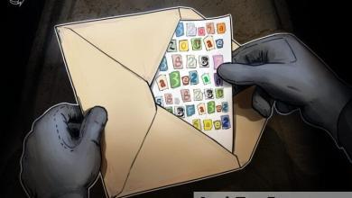 صورة جامعة يوتا تقوم بالدفع لعصابة برنامج طلب فدية لمنع تسرب بيانات الطلاب