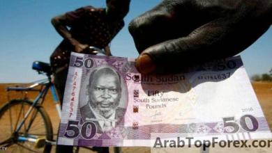 """صورة دولة إفريقية تعلن نفاد """"النقد الأجنبي"""" من البنك المركزي"""