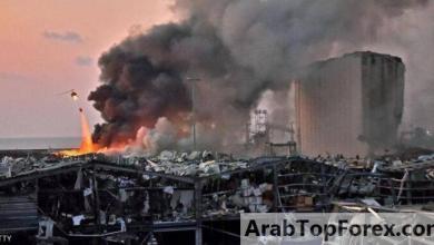صورة البنك الدولي: خسائر انفجار بيروت قد تتخطى 8 مليارات دولار
