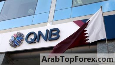 صورة بنك QNB الأهلي يعلن عن افتتاح فرع جديد في العلمين
