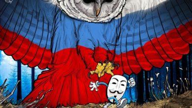 صورة الحكومة الروسية تحظر عمليات الإيداع مجهولة الهوية بالمحافظ