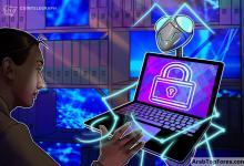صورة تطبيق حماية حقوق الملكية القائم على بلوكتشين يحصل على الاستثمار