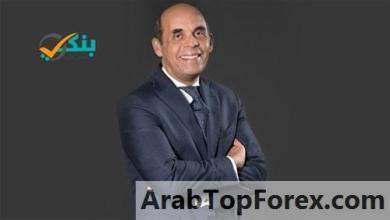 صورة «القاهرة» يشارك باليوم الدولي للشباب.. والشمول المالي يتصدر إستراتيجية البنك