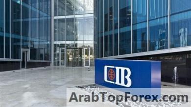 صورة CIB يشارك في إدارة أكبر عملية للتوريق بالسوق المصري بـ10 مليارات جنيه