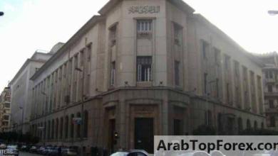 صورة كل المحللين أخفقوا.. مصر تعلن أسعار الفائدة الجديدة