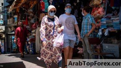 صورة المغرب.. أكثر من مليار دولار خسائر القطاع السياحي