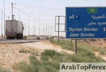 صورة الأردن يعاود فتح معبر تجاري مع سوريا بعد الإغلاق بسبب كورونا
