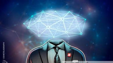 صورة تشكيل مجموعة بلوكتشين سويسرية لتشجيع شركات بلوكتشين الجديدة