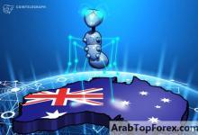 صورة منصة بلوكتشين تقوم بتسويق الضمانات المصرفية الرقمية في أستراليا
