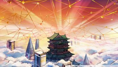صورة بكين تتقدم على شنزن كأفضل مدينة في الصين لتقنية بلوكتشين