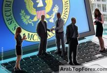 صورة هيئة الأوراق المالية والبورصات تصدر خطاب عدم اتخاذ إجراء بشأن عملية تسوية الأصول الرقمية المضغوطة