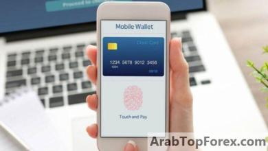 صورة ما أسباب رفض البنك لطلب التقديم على خدمة المحفظة الإلكترونية؟