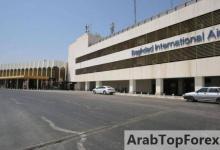 صورة العراق: تركيا أوقفت الرحلات الجوية معنا