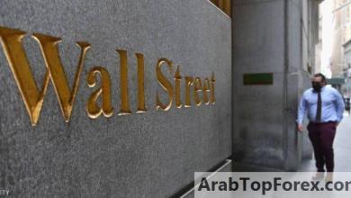 صورة إصابة ترامب بكورونا.. هبوط قوي للعقود الآجلة لمؤشرات الأسهم