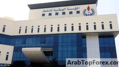 صورة مؤسسة النفط الليبية ترفع حالة القوة القاهرة في حقل الشرارة