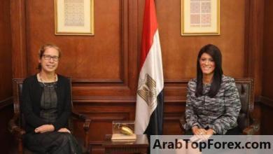صورة المشاط: محفظة التعاون بين مصر ومجموعة البنك الدولي تبلغ نحو 8 مليارات دولار