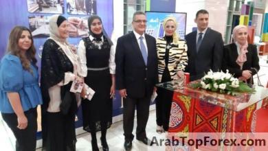 صورة موظفو المصرف المتحد يشاركون في افتتاح معرض تراثنا للحرف اليدوية «صور»