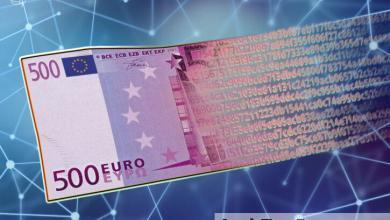 صورة البنك المركزي الأوروبي ينظر في إجراء مزيد من الدراسة حول اليورو الرقمي في عام ٢٠٢١
