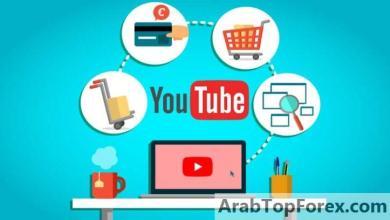 صورة ميزة جديدة على يوتيوب ستُكسِب المنصة المزيد من المال !