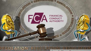 صورة حظر هيئة السلوك المالي في المملكة المتحدة للمشتقات يشير إلى عدم الموافقة على العملات المشفرة ككل