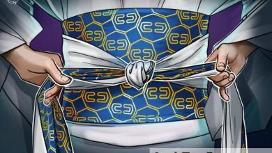 صورة بنك اليابان يبدأ إثبات مفهوم العملات الرقمية في عام ٢٠٢١