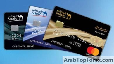 صورة بنكي | بطاقات ماستركارد الكويت الوطني