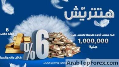 صورة بنكي | مصرف أبوظبي الإسلامي