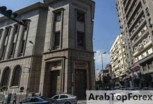 """صورة مصر تعلن رقما مهما بشأن """"الميزان التجاري"""""""