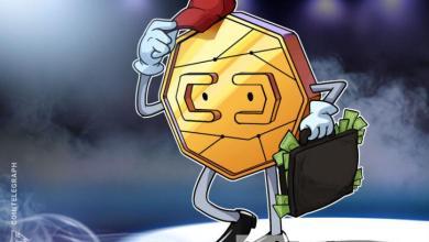 """صورة منصة العملات المشفرة """"فالكون إكس"""" تجمع ٥٠ مليون دولار على خلفية التبني المؤسسي"""