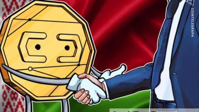 صورة منطقة الابتكار التكنولوجي في بيلاروسيا قد تتولى دورًا تنظيميًا لأعمال العملات المشفرة