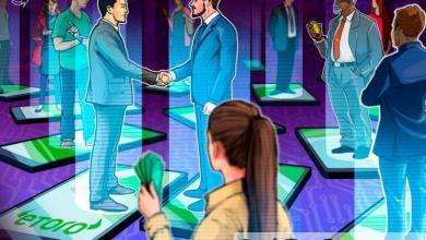 """صورة منصة التداول الصديقة للعملات الرقمية """"إي تورو"""" تستعد للاكتتاب العام عبر الاندماج مع شركة استحواذ ذات غرض خاص بقيمة ١٠ مليارات دولار"""