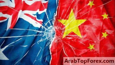 صورة تدقيقات أستراليا الصارمة تؤثر على الاستثمارات الصينية