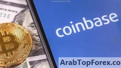 صورة تعتزم منصة العملات المشفرة Coinbase دخول البورصة الأمريكية