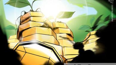 صورة هوبي غروب تُطلق ٤ صناديق عملات مشفرة تستهدف أصولًا بقيمة ١٠٠ مليون دولار